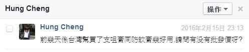 HungCheng HK FB