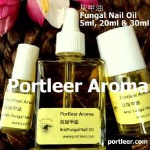 Fungal Nail Oil 5ml, 20ml & 30ml