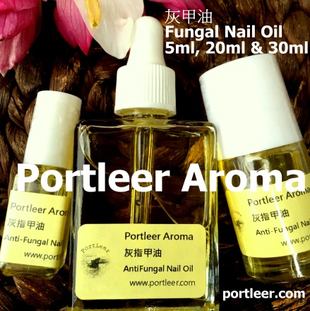 Fungal Nail Oil 5ml, 20ml & 30ml