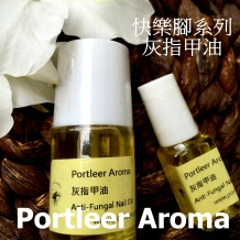 Fungal Nail Oil 5ml & 20ml
