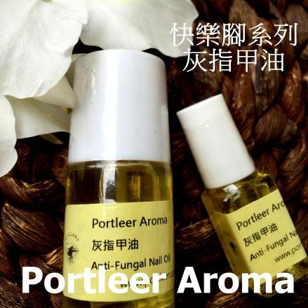 Fungal Nail Oil 5ml & 20ml