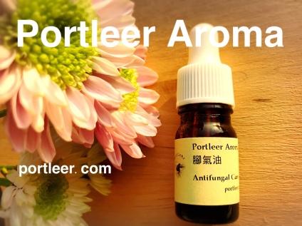 AntiFungal Care for skin