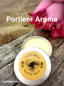 Portleer Aroma 萬用膏