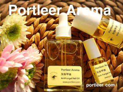 Anti-Fungal Nail Oil - 5ml, 20ml, 30ml